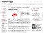 Ask.com dba o prywatność internautów lepiej niż Google?