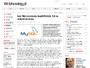 Sun Microsystems kupił MySQL AB za miliard dolarów