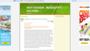 NEW DESIGN - MAGAZYN i GALERIA (newdesign) - Komentarze - Blogi.pl