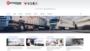 Enterprise Logistics