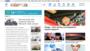 Interia360°, Wiadomości24 i iThink – zestawienie serwisów dziennikarstwa obywatelskiego