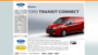Ford Transit Connect (Форд Транзит Коннект) | купить, цена, отзывы, комплектация, характеристики, продажа | Ford (Форд) Чернигов