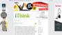 Skuteczny e-mail marketing w reklamie