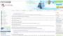 Buy essay uk online