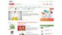 Portal o żywności Ciam.pl - produkty, artykuły spożywcze, składniki, dodatki do żywności, porady, przepisy kulinarne, wartości odżywcze, kalkulator kalorii, bmi