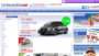 Unbeatable Car - UK Car Supermarket