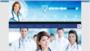 Przyczyny Objawy Leczenie.pl - serwis o zdrowiu i leczeniu