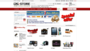PC Accessories Wholesale