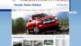 Houston used car for sale at Texas auto choice