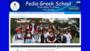 We make Greek School fun