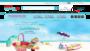Coolest Beach Supplies For 2015 Summer