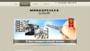 Mooresville Locksmith Automotive Services