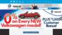 Volkswagen Lease Mckinney Tx