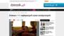 Zobacz 11 najlepszych scen erotycznych - Seks bez tabu - Dziennik.pl