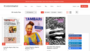 African Books and Magazines online