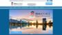 Orlando FL Property Management