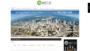 Brickell Real Estate