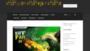 Raeuchermischungen kaufen - sicher und legal bei Kiffpaff24