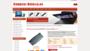 Batería para Samsung AA-PB4NC6B