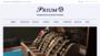 Complementos Prium - PRIUM