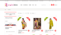 Silk Sarees Online Shopping