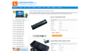 Toshiba PA5024U-1BRS Laptop Akku, PA5024U-1BRS notebook Batterien Ladegerät / Netzteil