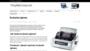Jaka drukarka igłowa? Ranking, opinie » PimpMyComp.net 2017