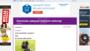 Komentarze do notki Zaadoptuj - Darmowe adopcje różnych zwierząt - Blogi.pl