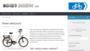 Jaki Rower elektryczny kupić? * Porady i RANKING propozycji na NocnyRower.com 2018
