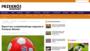Bayern wygrywa w Pucharze Niemiec | Przekrój Sportowy