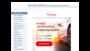 Kredyt samochodowy Santander Consumer Bank
