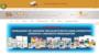 Sklep Zoologiczny Internetowy
